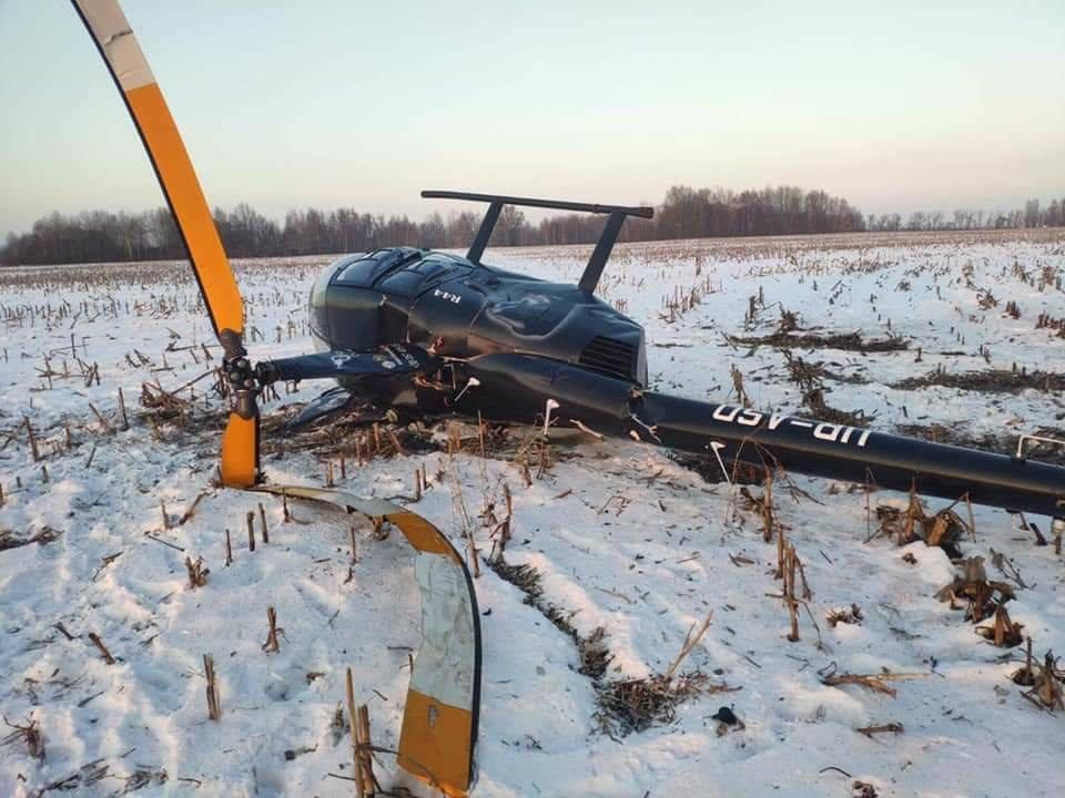 В Бориспільському районі розбився вертоліт - вертоліт, Аварія - 139608286 1889202684578949 2326747779429569885 n