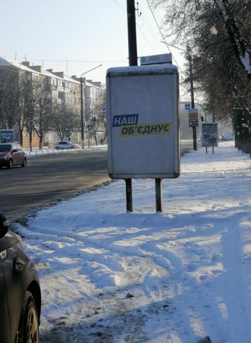 Місцеві вибори: Бориспіль і Бровари знову голосують - порушення виборчого права, місцеві вибори, голосування на виборах - 139647511 3870760639630282 4853930044636152265 n