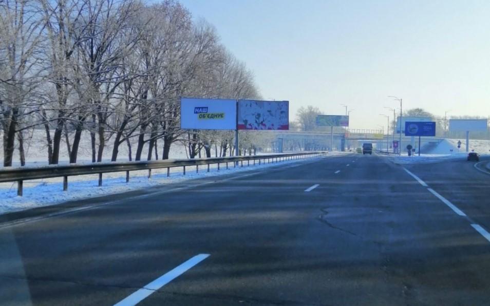 Місцеві вибори: Бориспіль і Бровари знову голосують - порушення виборчого права, місцеві вибори, голосування на виборах - 140064467 3870761569630189 4155189065199932428 n
