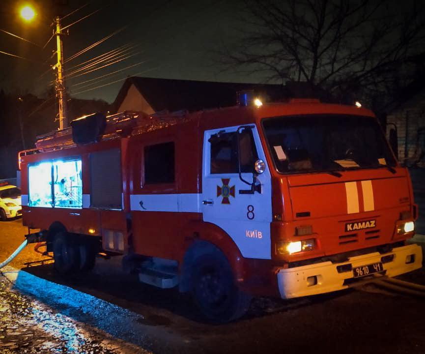 Небезпечний Київ: крадіжки, пожежі та врятовані життя - рятувальники, пожежі, крадіжки - 140160729 3654061848007064 8511232289496592311 n 1