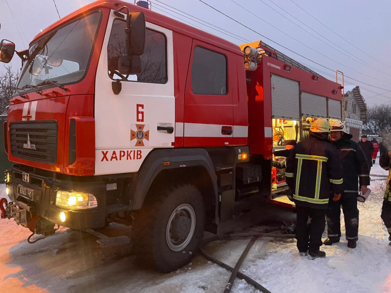 Масштабна пожежа у Харкові: назвали вірогідні причини загоряння - смерть, пожежа, масштабна пожежа, літні люди, загиблі - 140560162 214438070318510 833189730356410050 o