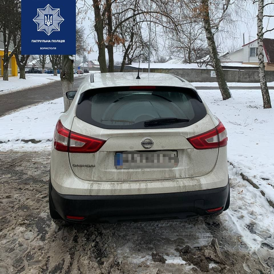 У Борисполі п'яна жінка керувала автомобілем - Поліція, алкоголь, автомобіль - 141872361 2924332717788511 7863932694330040643 n
