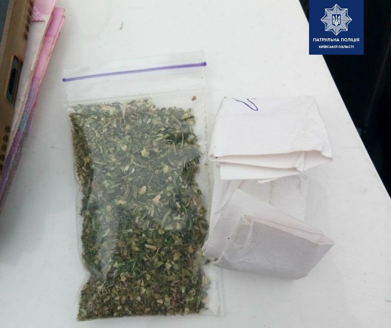 У Борисполі водій зізнався поліцейським, що має наркотики - Поліція, наркотики - 142552812 2001789893327927 889417291642350563 o