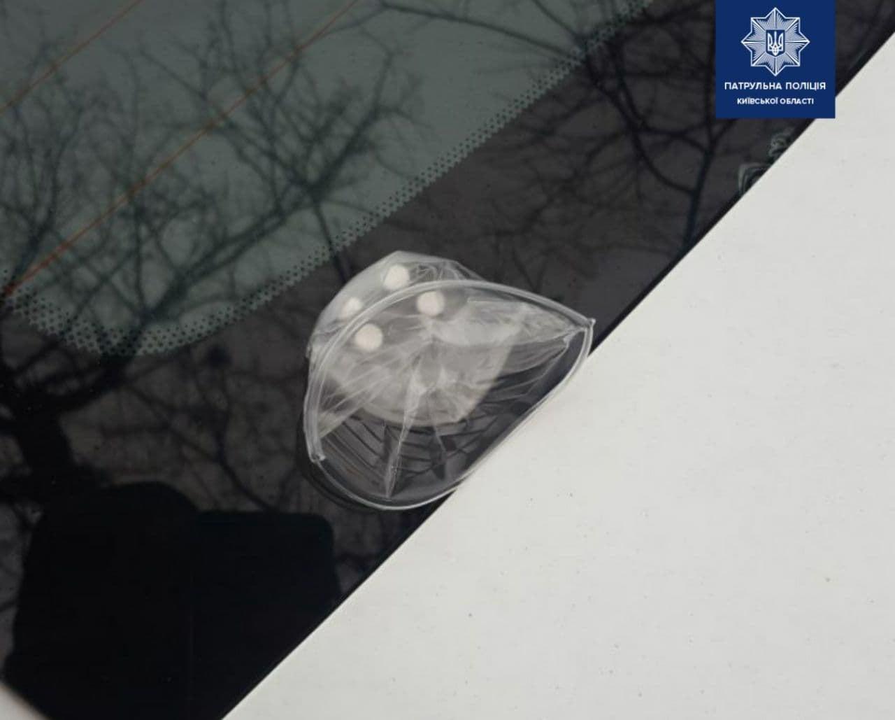 У Борисполі водій зізнався поліцейським, що має наркотики - Поліція, наркотики - 142576180 2001789876661262 5922052869665479724 o