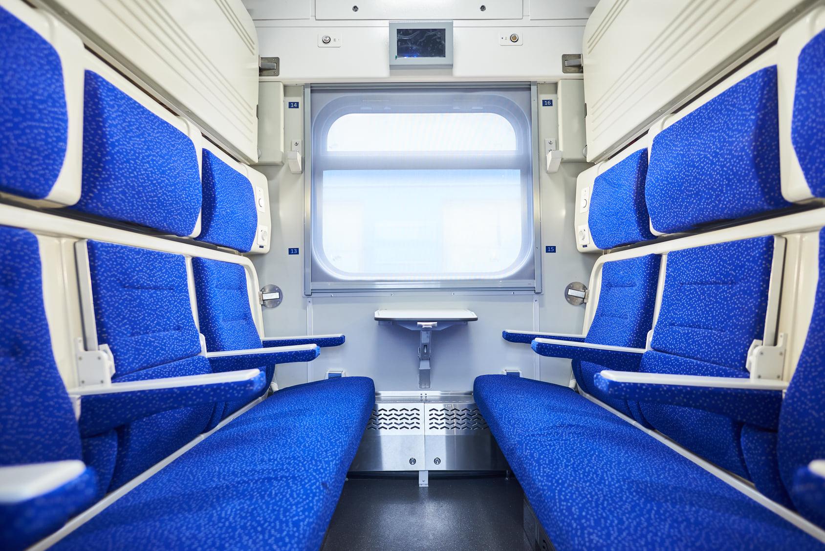 Лицем до лиця: Укрзалізниця модернізувала вагони - Укрзалізниця, модернізація, камери відеоспостереження, вагони - 142716266 3976061449094280 1289519694962028135 o