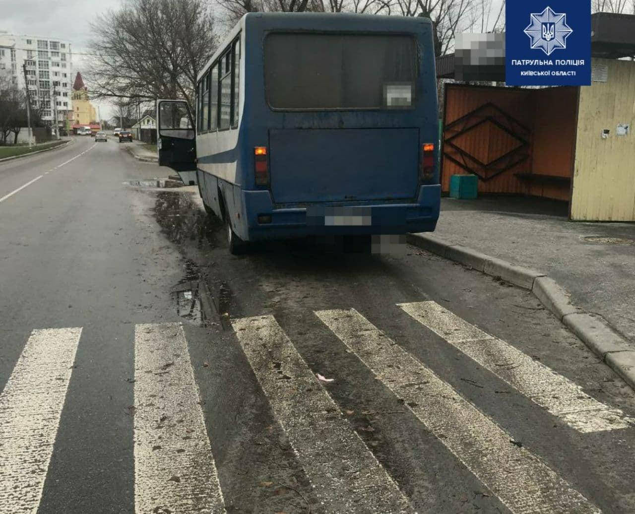 У Борисполі школярку збив автобус - Поліція, пішохідний перехід - 143112107 2002787846561465 2856975291044271894 o