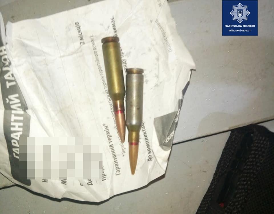 Білоцерківець ходив містом із патронами в кишені - Поліція, зброя - 143272488 2002578506582399 8358688686190420596 n