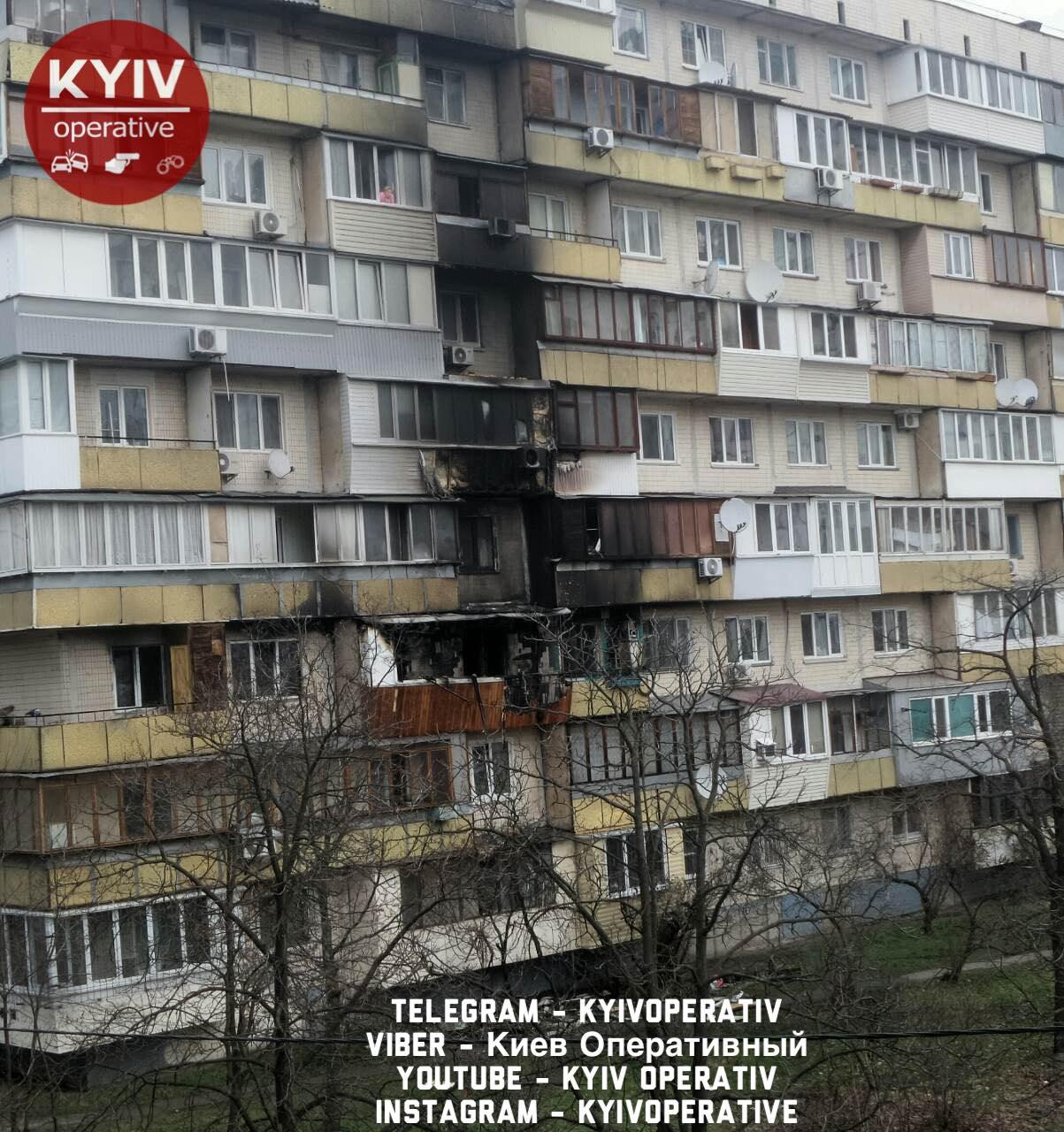 Недопалок у відкрите вікно: у Києві згоріла квартира (відео) - страхування, пожежа будинку, загоряння - 143350554 1189061201489964 9107564666876945063 o
