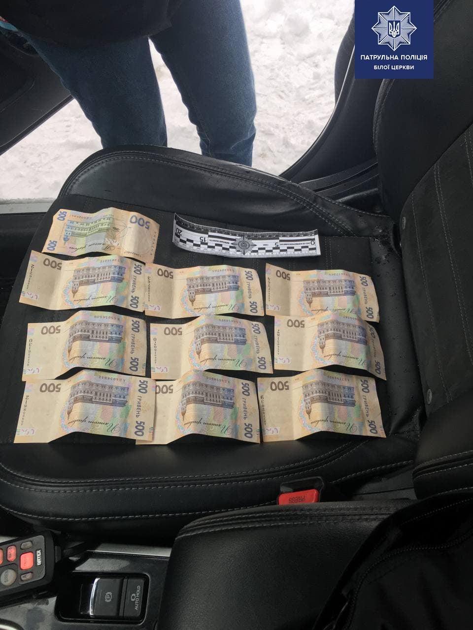 Хотів відкупитись: 5000 грн пропонував патрульним водій «під кайфом» у Білій Церкві - хабар, Патрульна поліція Білої Церкви, наркотики, Гроші - 143...