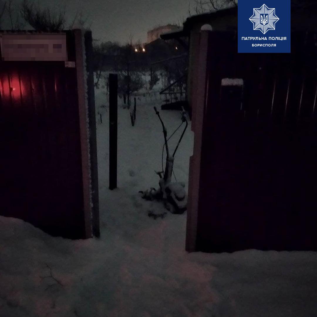 Бориспільські поліцейські завадили злодію віднести вкрадене додому - Поліція, злодій - 143508664 2929882610566855 1235357516195067107 o