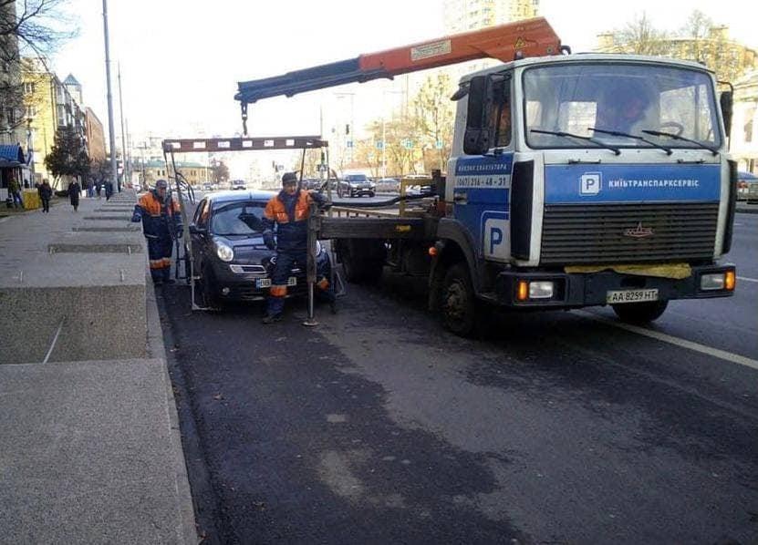 У столиці з'явилися нові дорожні знаки - паркування, дорога - 143689153 3664598000273517 6870417299372774 n
