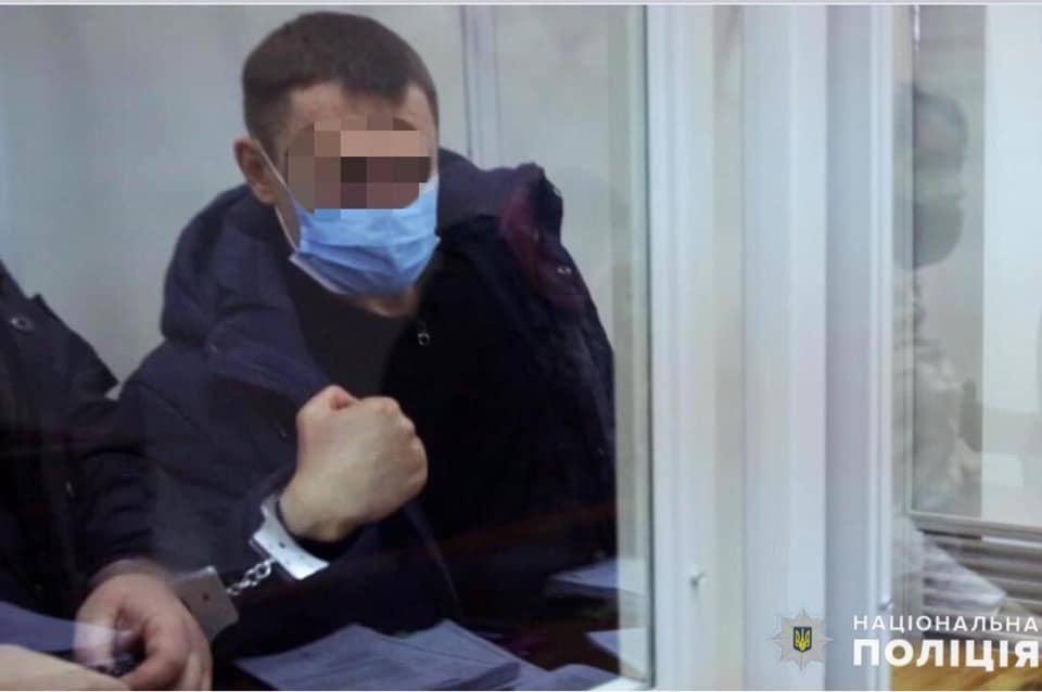 Одного із убивць Аміни Окуєвої київський суд залишив під арештом - суд, вбивця, вбивство, Васильківщина, арешт - 143774429 3710035149051630 936748784040536263 n