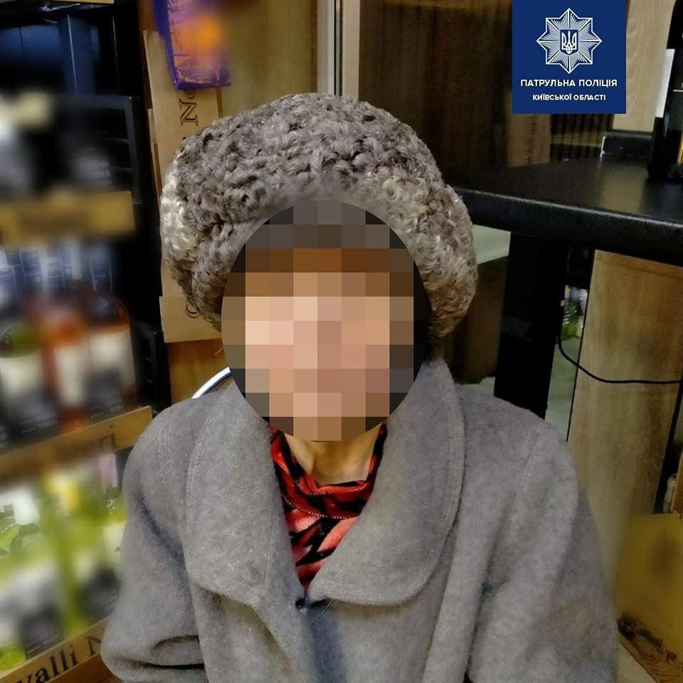 Дві бабусі із втратою пам'яті блукали Білою Церквою - розшук, поліція Білої Церкви, бабу - 144465438 2005051519668431 4817271089154893922 n
