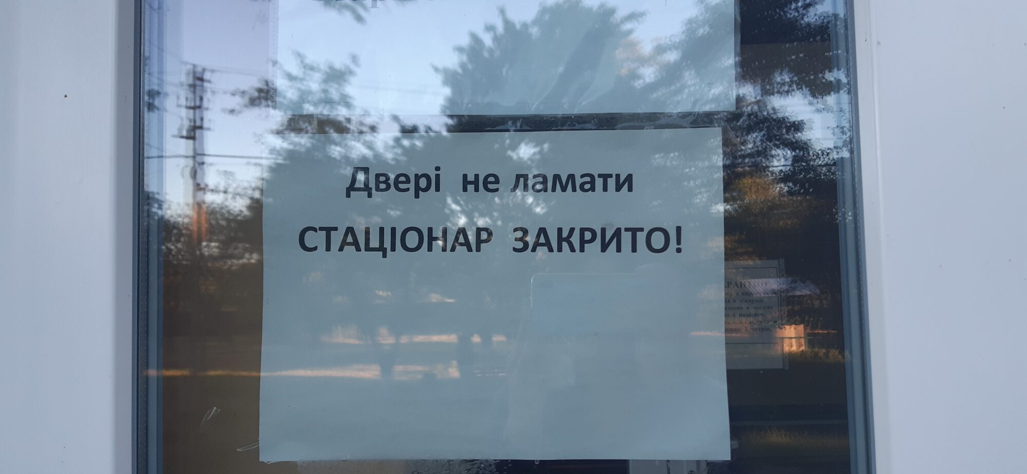 Зеленський доручив уряду роз'яснити людям, як працювати у локдаун - локдаун, коронавірус, карантин - 20200802 193703 2000x924