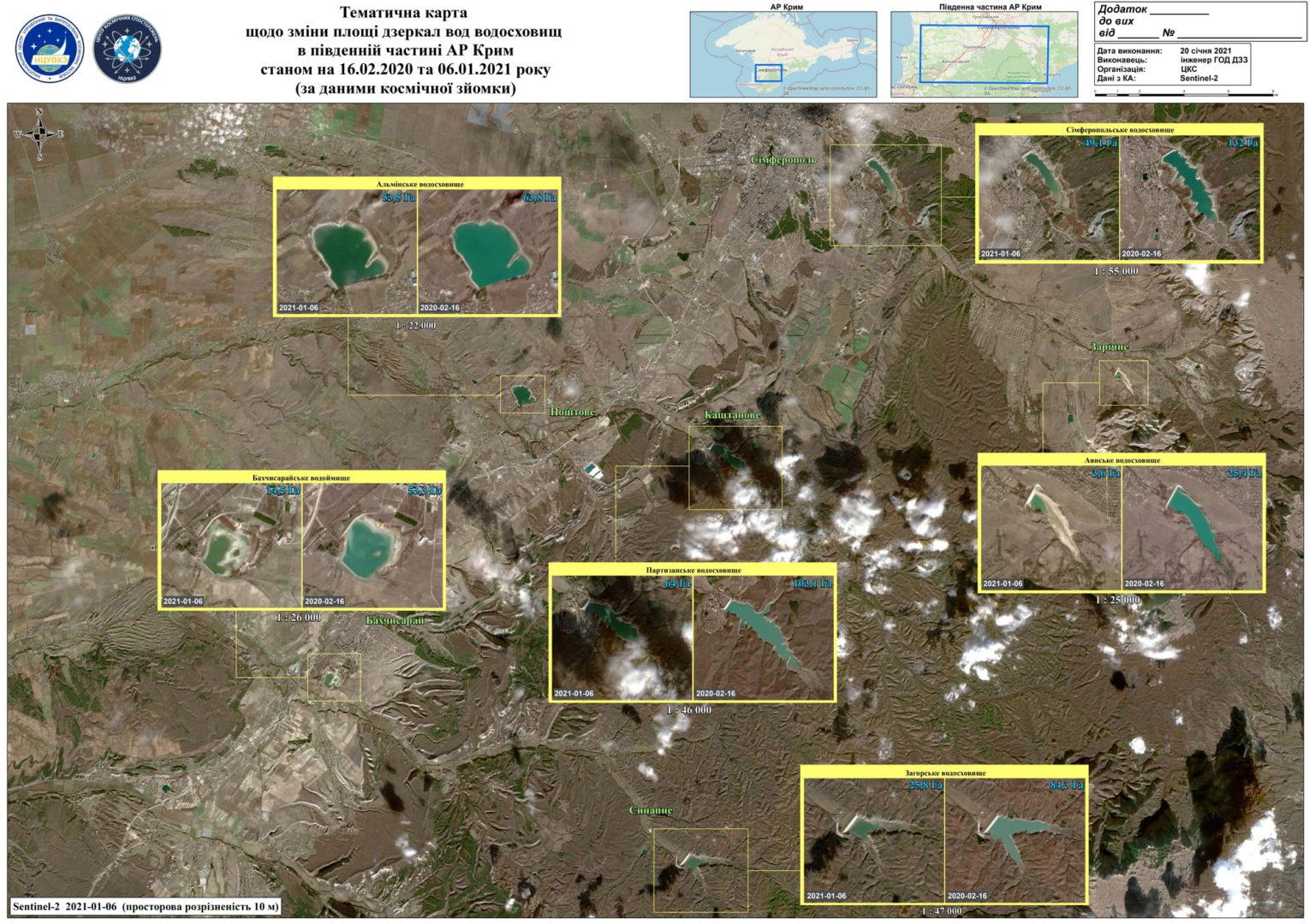 Рівень води у водосховищах Криму став нижче «мертвого об'єму» - Крим, водосховище, водойми, Вода - 24 voda2