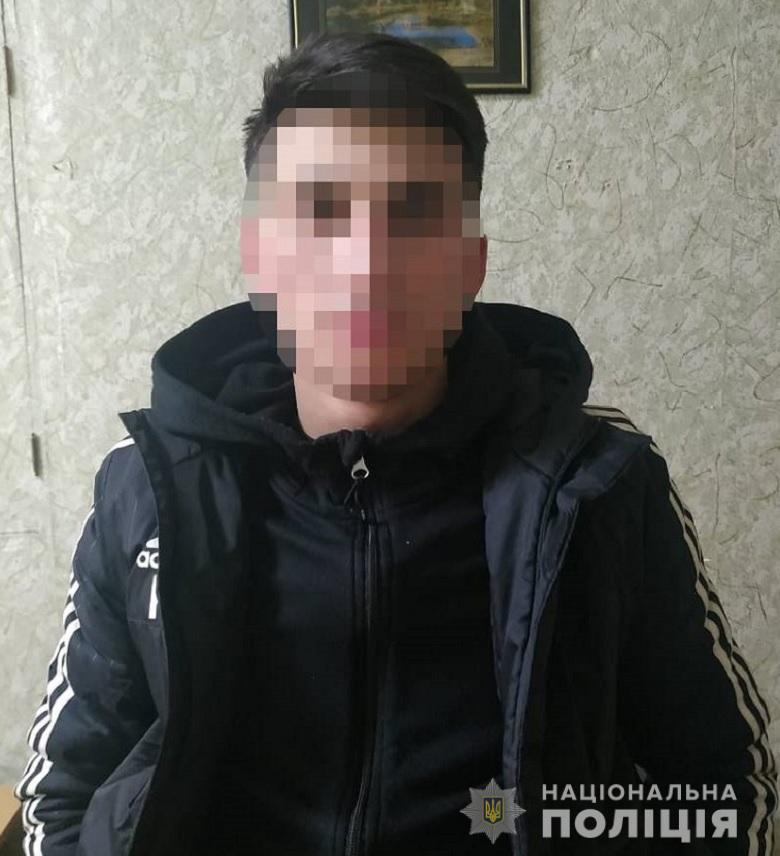 У Києві за добу сталося більше 100 крадіжок - угон авто, крадіжки, вбивство - 26.01.2021Podil289