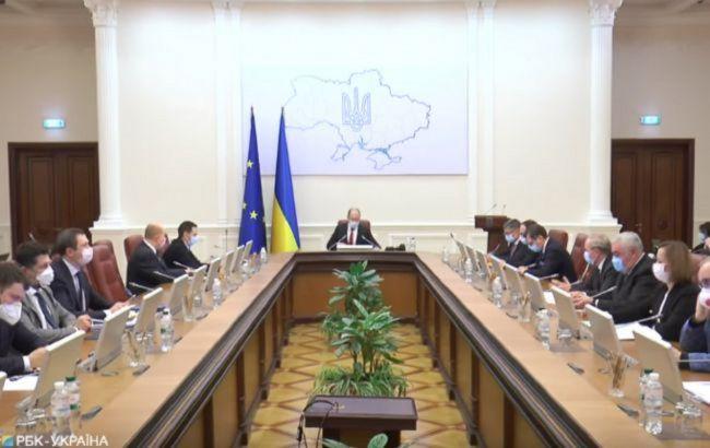 В Україні знизили ціни на газ - ціни, тарифи, газ для населення - 2 2360 650x410 1 650x410