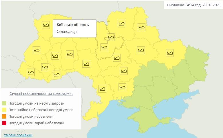 Січень на Київщині завершиться помірними морозами та снігом - прогноз погоди на вихідні, прогноз погоди, погода на вихідні, погода - 30 pogoda3