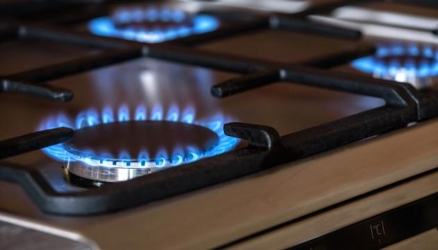 Що Міністерство енергетики пропонує для зменшення ціни на газ для  українців - ціна на газ, тарифи, газ - 630 360 1566558345 113