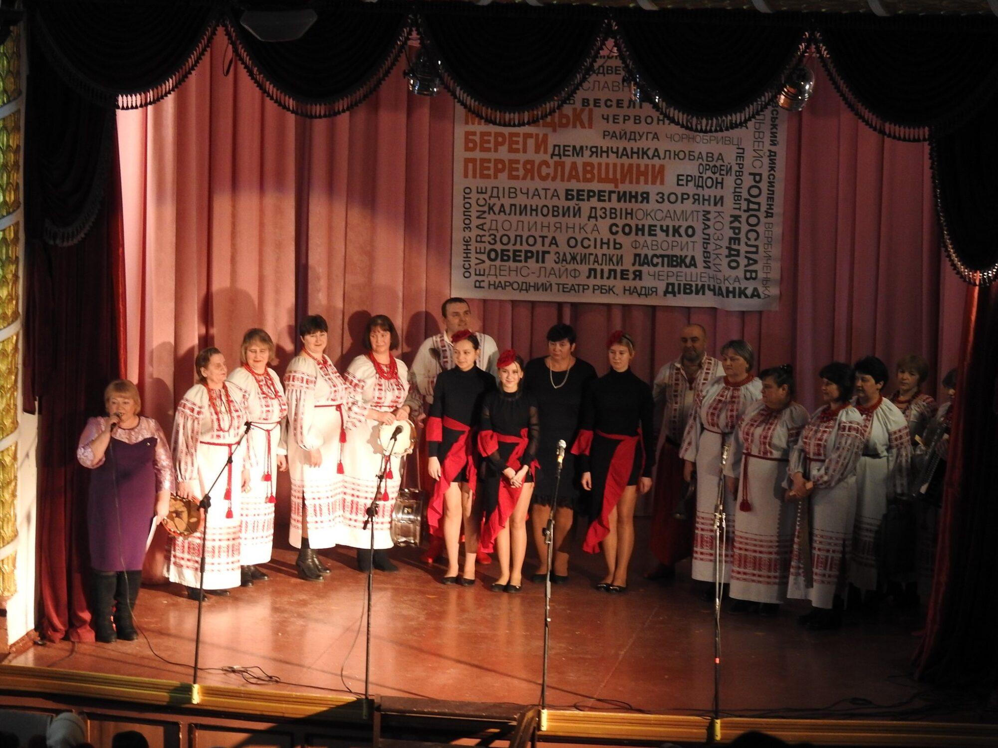 На Переяславщині звільнили всіх працівників закладів культури - Переяслав - 85122849 3029110440473781 7919077871644049408 o 2000x1500