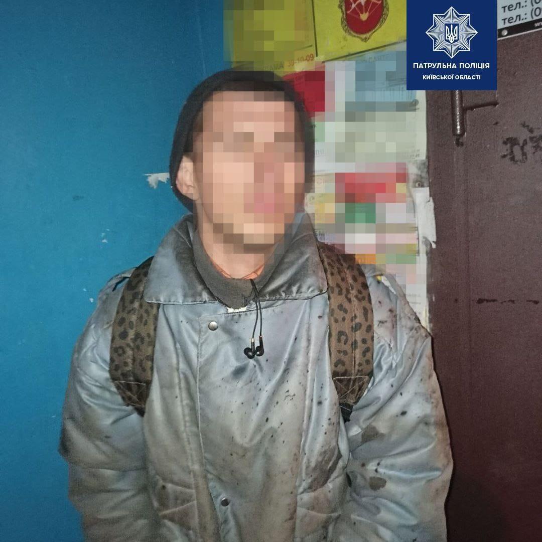 Ухилявся від вироку суду: в Білій Церкві затримали молодика - розшук, Патрульна поліція Білої Церкви, київщина, Білоцерківщина - BC uhyl