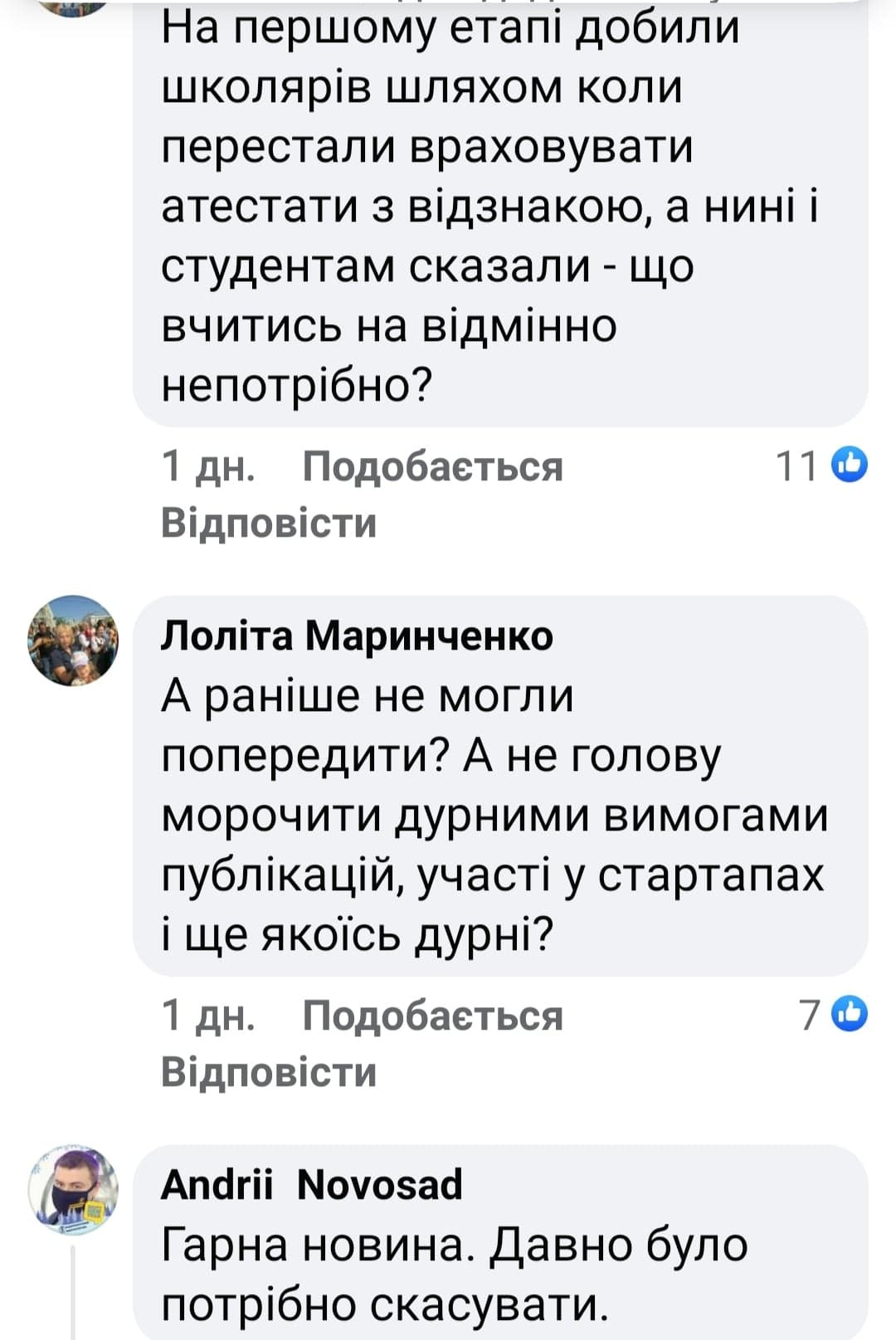 Червоні дипломи скасовано. Що натомість? - студенти, МОН України, вища освіта - CHervonyj2