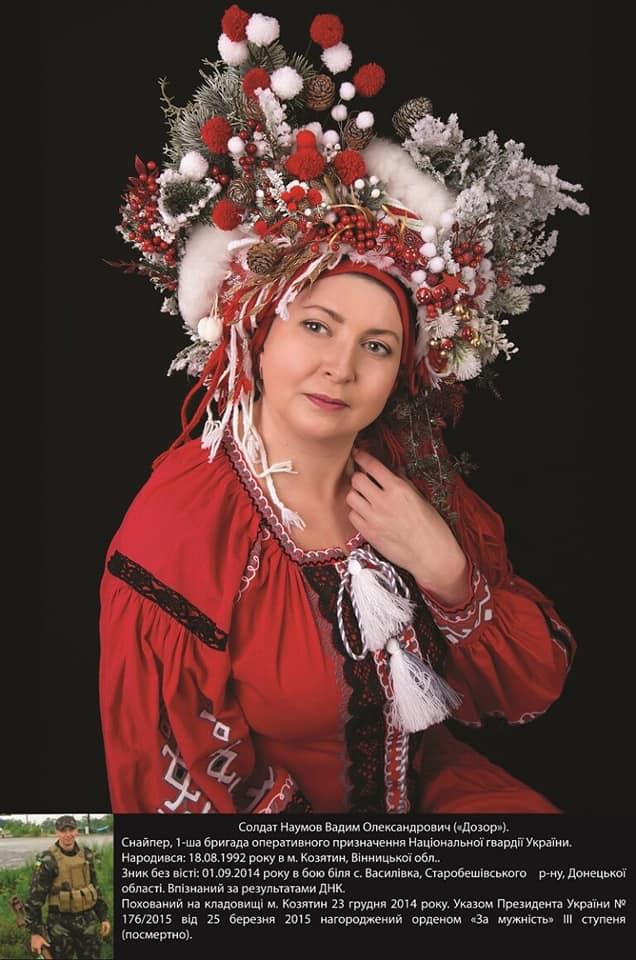 Фотовиставка розповідає про матерів загиблих героїв - фотовиставка, НГУ, герої, АТО (ОСС) - Gvardiya13