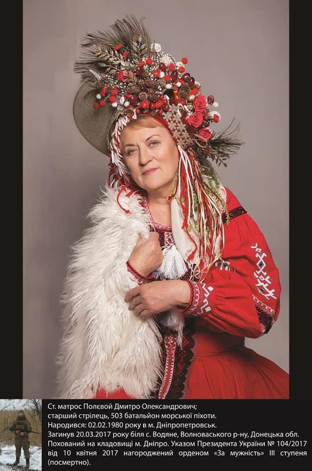 Фотовиставка розповідає про матерів загиблих героїв - фотовиставка, НГУ, герої, АТО (ОСС) - Gvardiya2