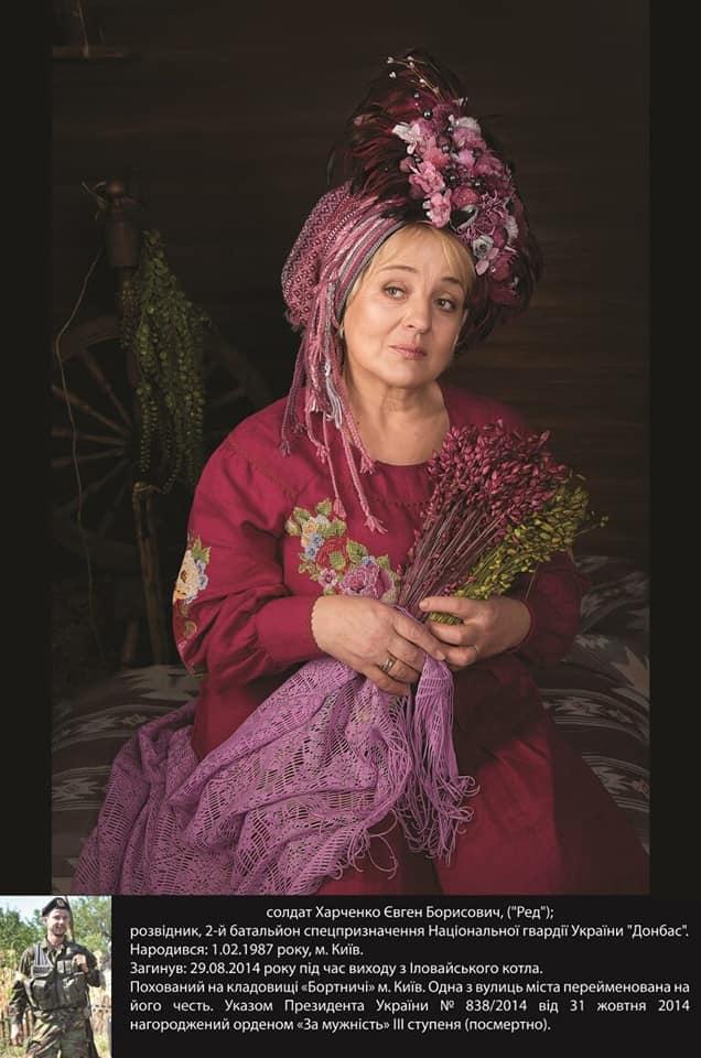 Фотовиставка розповідає про матерів загиблих героїв - фотовиставка, НГУ, герої, АТО (ОСС) - Gvardiya3