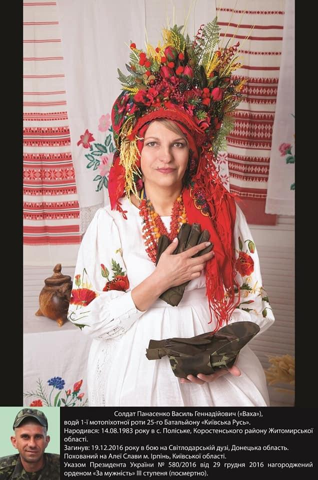 Фотовиставка розповідає про матерів загиблих героїв - фотовиставка, НГУ, герої, АТО (ОСС) - Gvardiya9