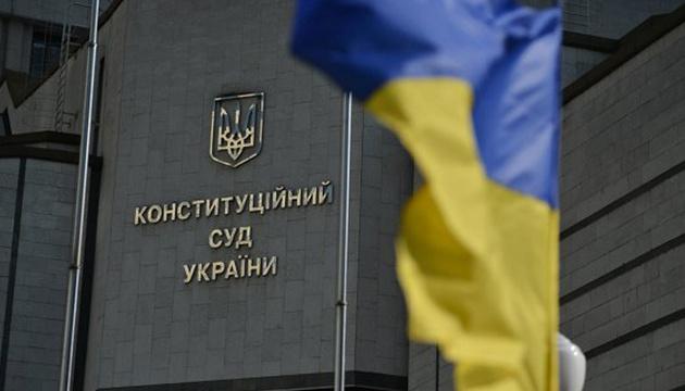 КСУ відкрив провадження у справі щодо конституційності постанови про утворення та ліквідацію районів - суд, народні депутати, Конституція України, ВРУ - KKKKKKKKK 1