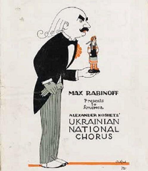 «Щедрик» Леонтовича був хітом українських світових прем'єр - США, Микола Леонтович, композитор - Leontovych buklet obr