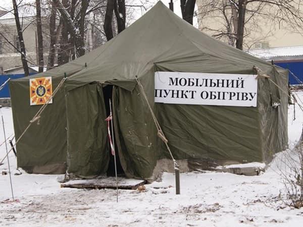 У Вишгороді розгорнуто пункти обігріву - пункт обігріву, негода - Obigriv1