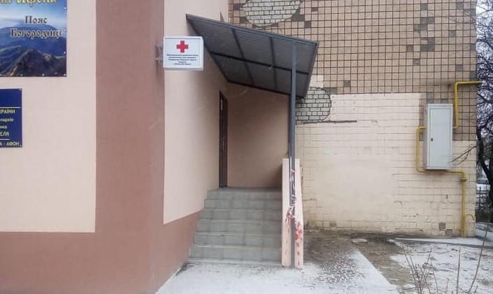 У Вишгороді розгорнуто пункти обігріву - пункт обігріву, негода - Obigriv2Obr
