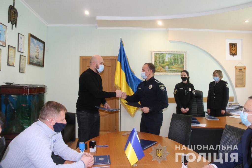 36 ОТГ Київщини підписали меморандум про співпрацю з поліцією - поліція Київської області, ОТГ, Нєбитов - Ofitser1