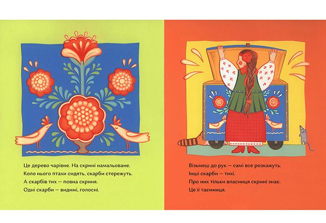 Твір вишгородської письменниці – у шорт-листі рейтингу «Книжка року» - українське книговидавництво, рейтинг, Література - SKRa