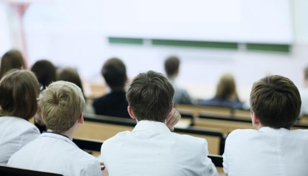 Студенти мають продовжити навчання після 24 січня - Освіта, МОН України, вища освіта - STUD UKRINF
