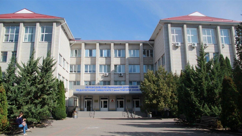 Викладачка переяславського університету покінчила життя самогубством - самогубство, Переяслав - image 1