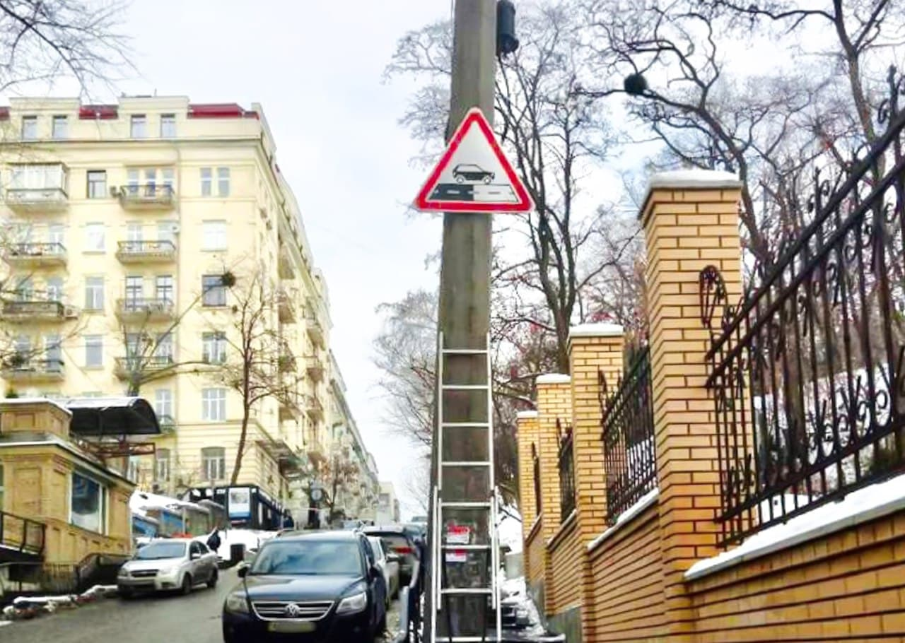 """У Києві вперше встановили дорожні знаки """"зміна покриття"""" - ПДР, дорожній рух - imgbig 1"""