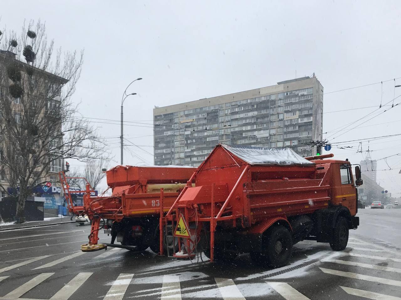 Комунальники Києва готові до боротьби із ожеледицею - ожеледиця, дорожній рух - imgbig