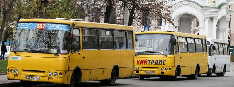 Уряд зареєстрував законопроєкт про заборону маршруток - маршрутки, законопроєкт, громадський транспорт - marshrutki