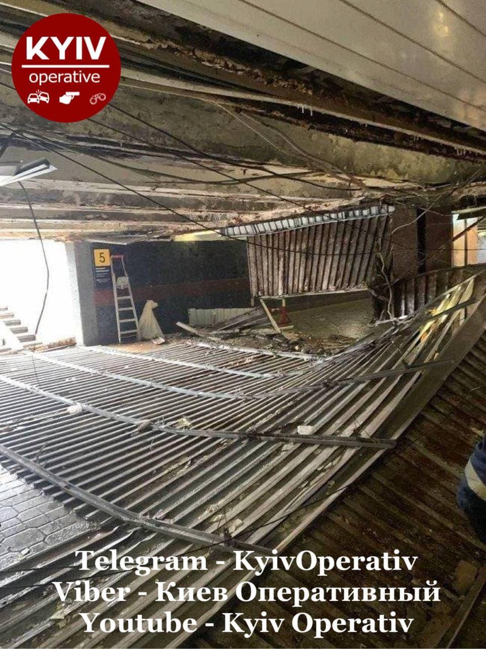 У переході під Майданом Незалежності обвалилася стеля - столиця, перехід, Майдан Незалежності - photo 2021 01 22 10 37 15