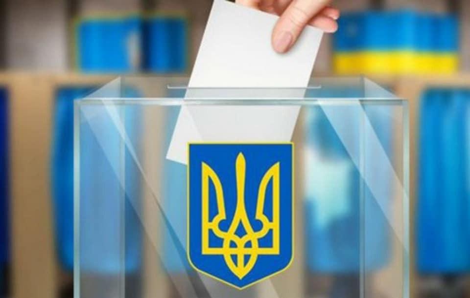 Місцеві вибори: Бориспіль і Бровари знову голосують - порушення виборчого права, місцеві вибори, голосування на виборах - picture2 mestnye vybory ko 374089 p0