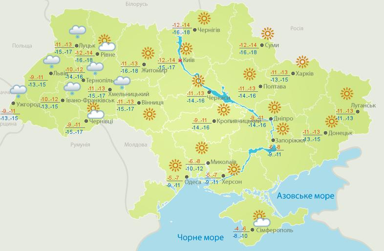 Сонячно та морозно: погода на Києвщині протягом 16 січня - погода, Мороз - ukraine 2