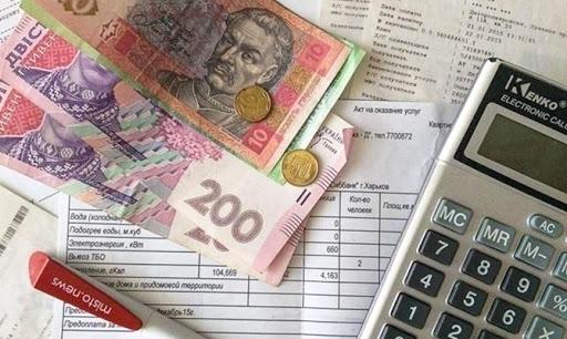 Українцям можуть компенсувати втрати за комуналку за січень субсидіями - ціна, тарифи, субсидії - unnamed 4