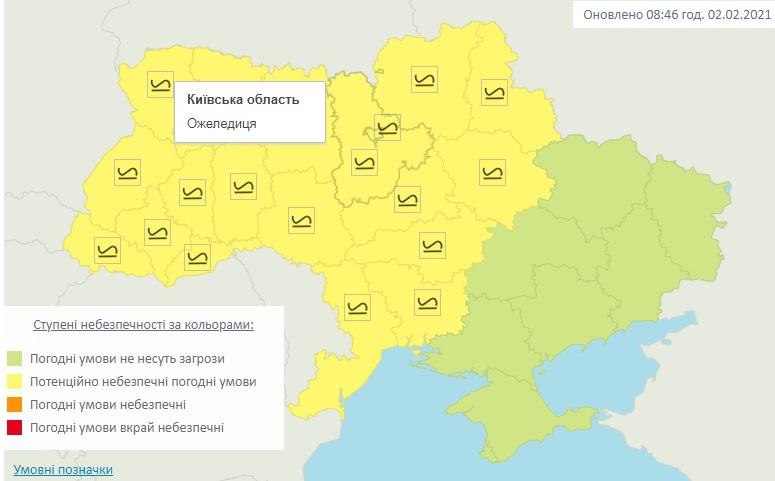 На дорогах Київщини ожеледиця: оголошено жовтий рівень небезпеки - ожеледиця, лід, жовтий рівень небезпеки, дорога - 02 led