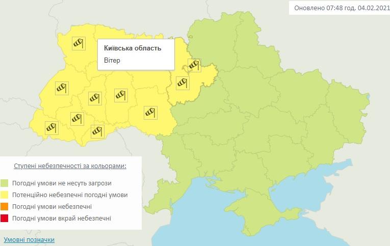 Мешканців Київщини попередили про шквали 4 лютого - шквальний вітер, шквал, жовтий рівень небезпеки, вітер - 04 veter