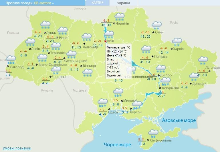 8 лютого на Київщині сніжитиме - снігопад, сніг, прогноз погоди, погода - 08 pogoda