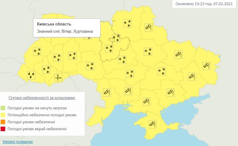 Через хуртовину та снігові замети на Київщині оголошено жовтий рівень небезпеки - снігопад, погода, погіршення погодних умов, жовтий рівень небезпеки - 08 preduprezhdenyya