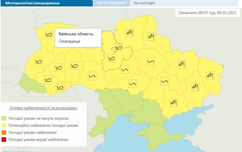 Жовтий рівень небезпеки: 9 лютого негода продовжить «атакувати» Київщину - снігопад, погодні умови, ожеледиця, негода, жовтий рівень небезпеки - 09 led2